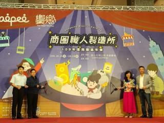 201012-生活祭啟動記者會_201012_43