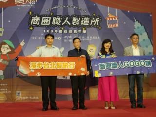 201012-生活祭啟動記者會_201012_44