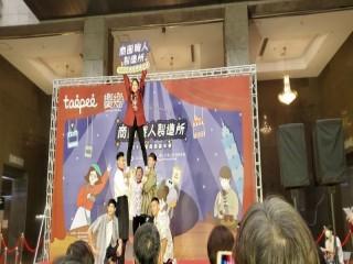 201012-生活祭啟動記者會_201012_55