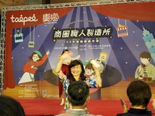 201012-生活祭啟動記者會_201012_56