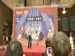201012-生活祭啟動記者會_201012_57