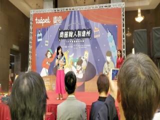 201012-生活祭啟動記者會_201012_58