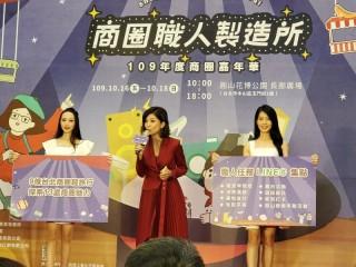 201012-生活祭啟動記者會_201012_59