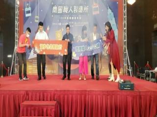 201012-生活祭啟動記者會_201012_60