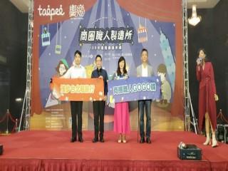 201012-生活祭啟動記者會_201012_61