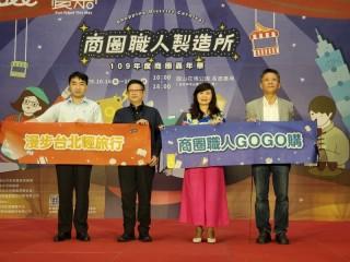 201012-生活祭啟動記者會_201012_62