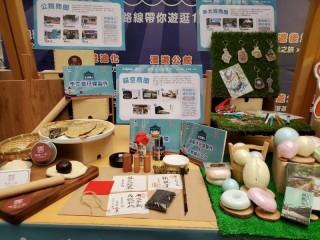 201012-生活祭啟動記者會_201012_68