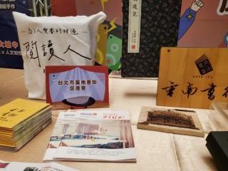 201012-生活祭啟動記者會_201012_71