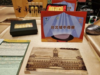 201012-生活祭啟動記者會_201012_72