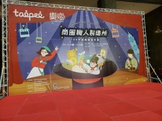 201012-生活祭啟動記者會_201012_77