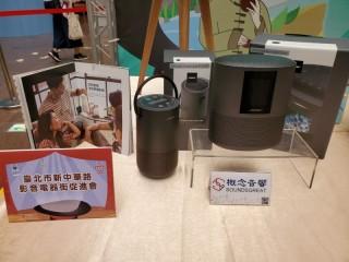 201012-生活祭啟動記者會_201012_78