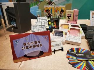 201012-生活祭啟動記者會_201012_79