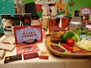201012-生活祭啟動記者會_201012_82