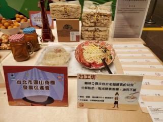 201012-生活祭啟動記者會_201012_86
