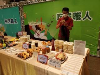 201012-生活祭啟動記者會_201012_87