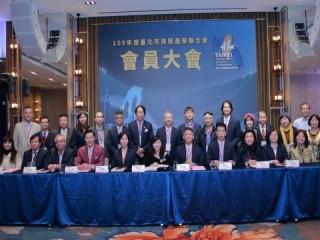 2020年12月28日第四屆第三次會員大會活動相本