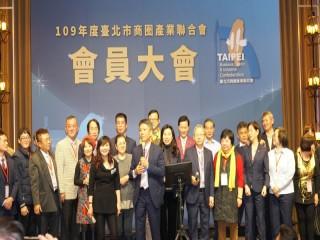 201228-第四屆第三次會員大會_201231_256
