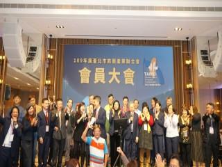 201228-第四屆第三次會員大會_201231_263