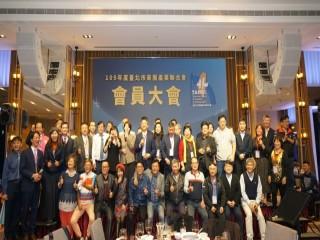 201228-第四屆第三次會員大會_201231_269