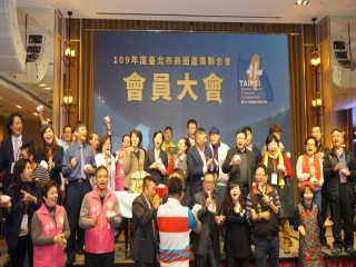 201228-第四屆第三次會員大會_201231_279