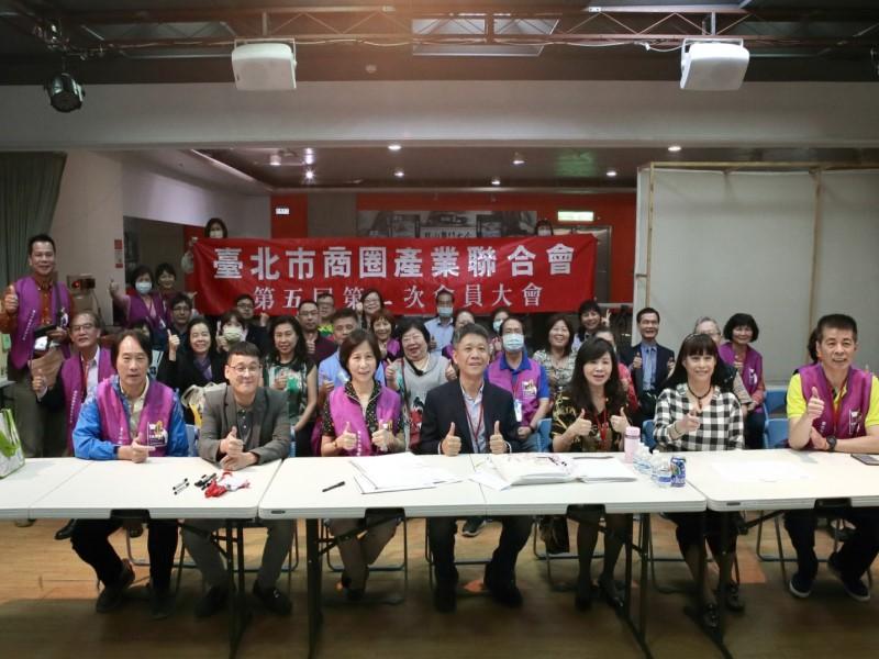 2021年04月12日-第五屆第一次會員大會暨理監事選舉活動相本