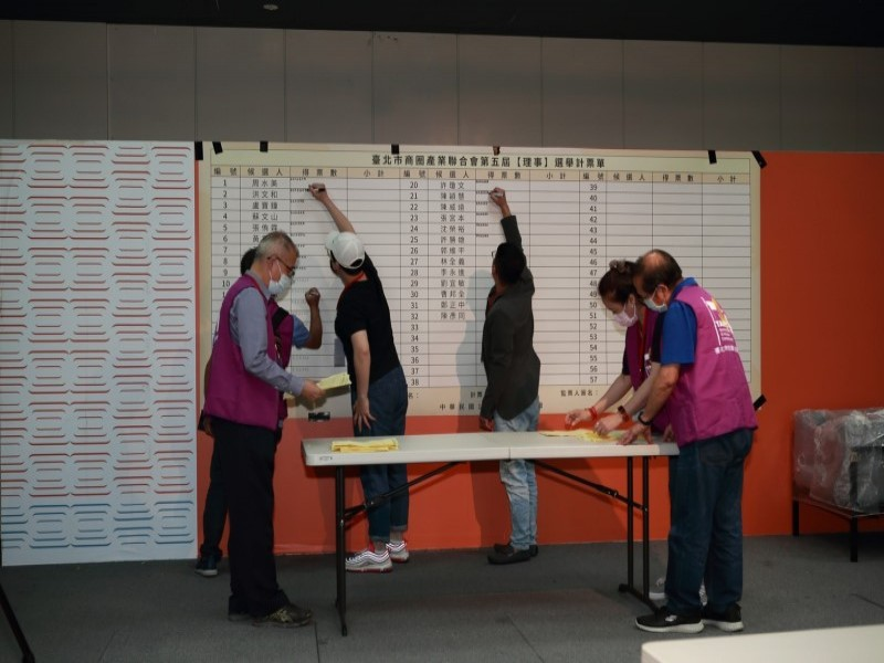 210412-第五屆第一次會員大會暨理監事選舉_210419_36