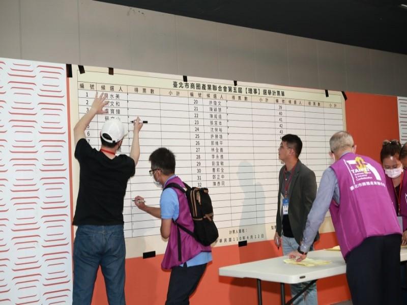 210412-第五屆第一次會員大會暨理監事選舉_210419_42