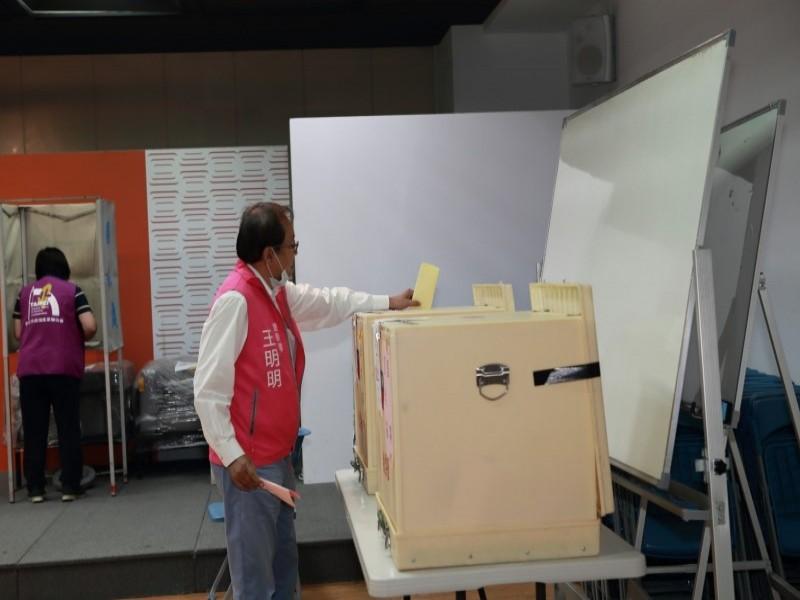 210412-第五屆第一次會員大會暨理監事選舉_210419_109