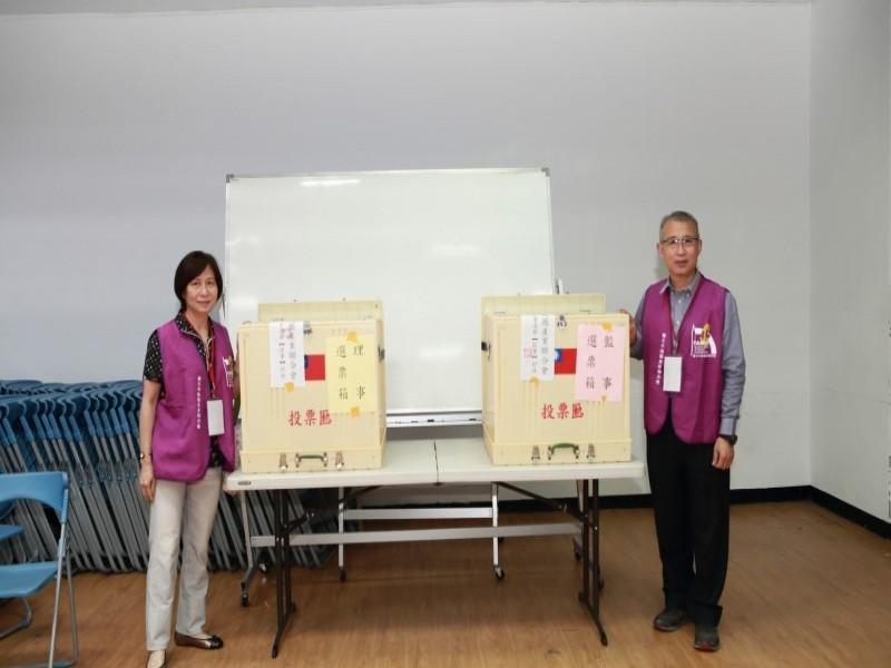 210412-第五屆第一次會員大會暨理監事選舉_210419_143