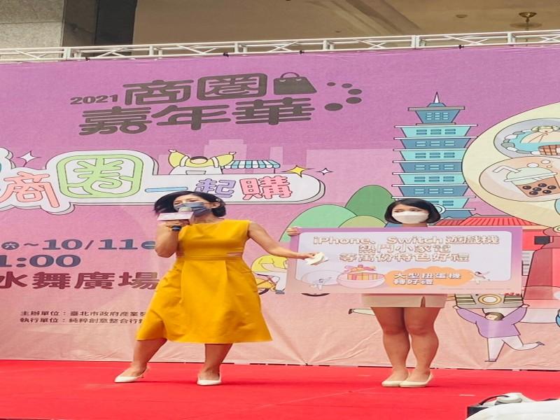 LINE_ALBUM_211005-商圈嘉年華啟動記者會_211005_6