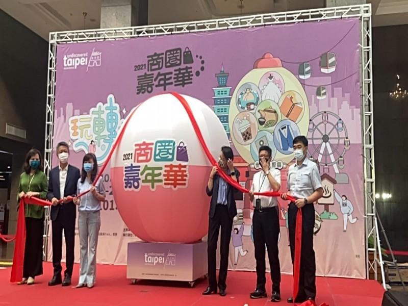 LINE_ALBUM_211005-商圈嘉年華啟動記者會_211005_26