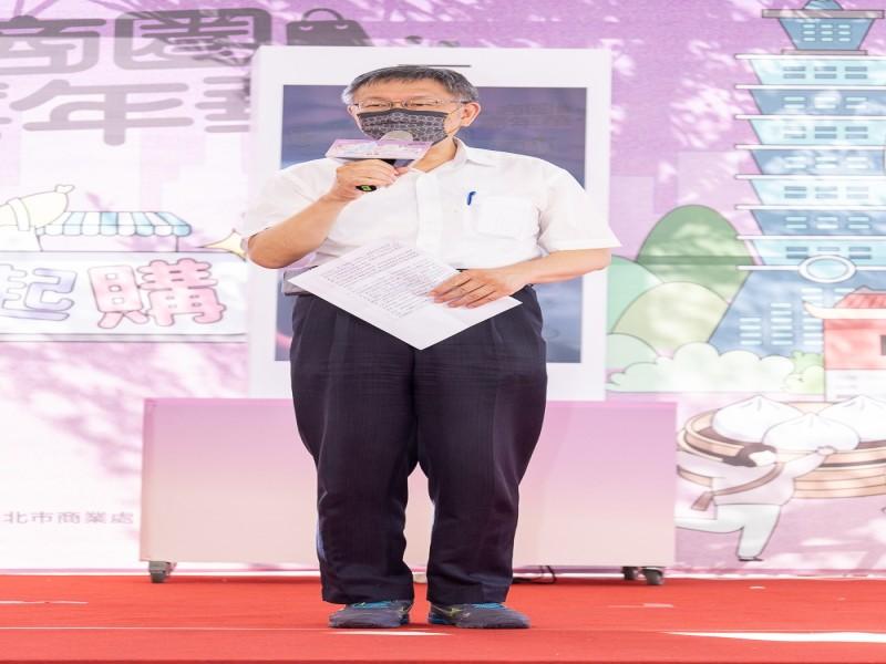 LINE_ALBUM_211009-商圈嘉年華生活祭開幕活動_211011_0