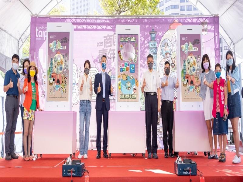 LINE_ALBUM_211009-商圈嘉年華生活祭開幕活動_211011_3