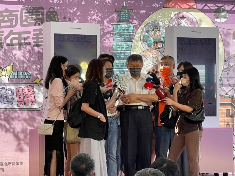 LINE_ALBUM_211009-商圈嘉年華生活祭開幕活動_211011_28