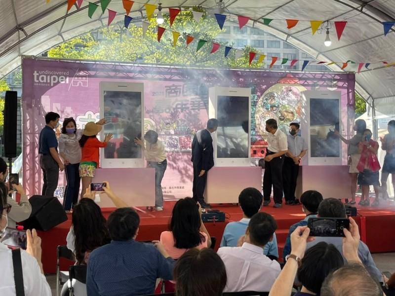 LINE_ALBUM_211009-商圈嘉年華生活祭開幕活動_211011_62