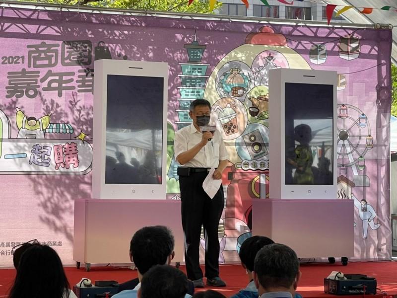 LINE_ALBUM_211009-商圈嘉年華生活祭開幕活動_211011_80