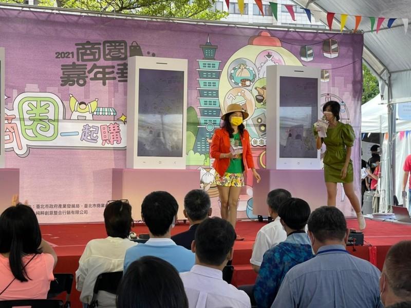 LINE_ALBUM_211009-商圈嘉年華生活祭開幕活動_211011_92