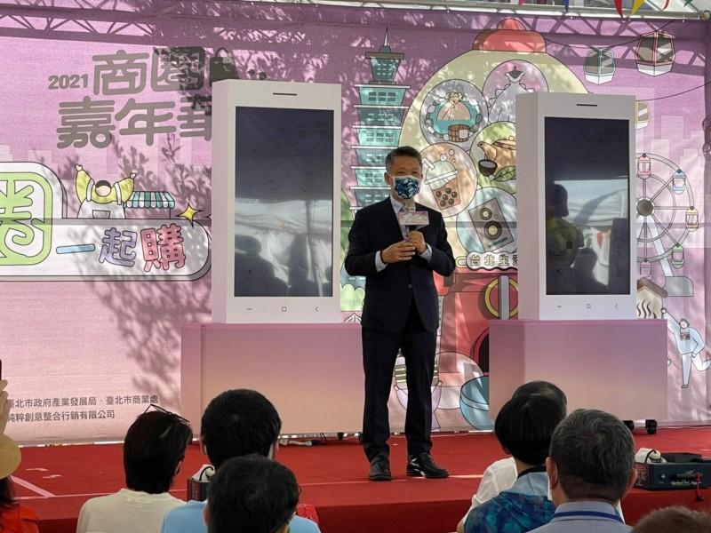 LINE_ALBUM_211009-商圈嘉年華生活祭開幕活動_211011_113