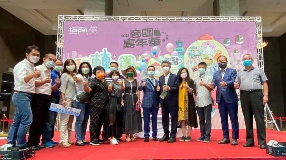 2021年10月05日-商圈嘉年華啟動記者會活動相本
