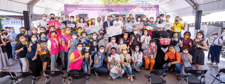 2021年10月09日-商圈嘉年華生活祭開幕活動相本