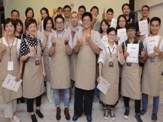 2018年9月1日精品咖啡協會第一屆金杯大賞