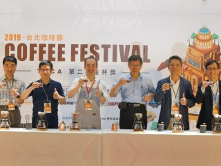 2019年8月31日『第二屆TSCA金盃獎』開幕式暨記者會活動相本