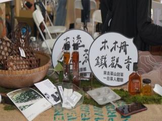 『第二屆TSCA金盃獎』開幕式暨記者會_190901_0014