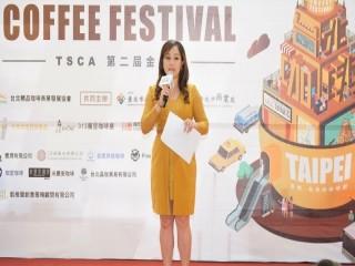 『第二屆TSCA金盃獎』開幕式暨記者會_190901_0056