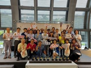 2020年08月29日-精品咖啡-第三屆TSCA金杯獎活動相本