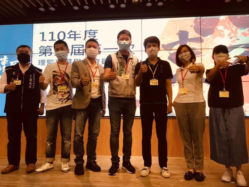 2021年9月3日-台北市東區商圈發展協會第二屆第一次會員大會暨理監事選舉活動相本