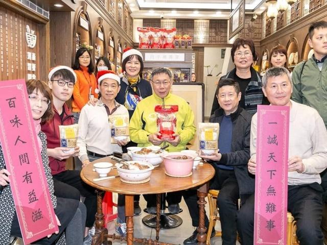2019年1月23日臺北市迪化年貨大街-市長走春踩點活動相本
