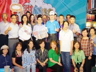 2019年6月1日內湖737商圈-甜鹹美食大對決記者會活動相本