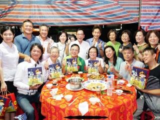 2019年8月19日內湖737商店街促進會「慶讚中元普渡」,平安餐會