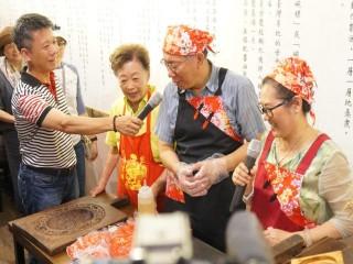 20180609第十九屆台北米食文化節